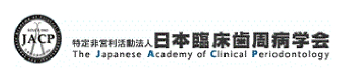 The Japanese Academy og Clinical Periodontology