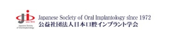 Japanese Society of Oral Implantology since 1972