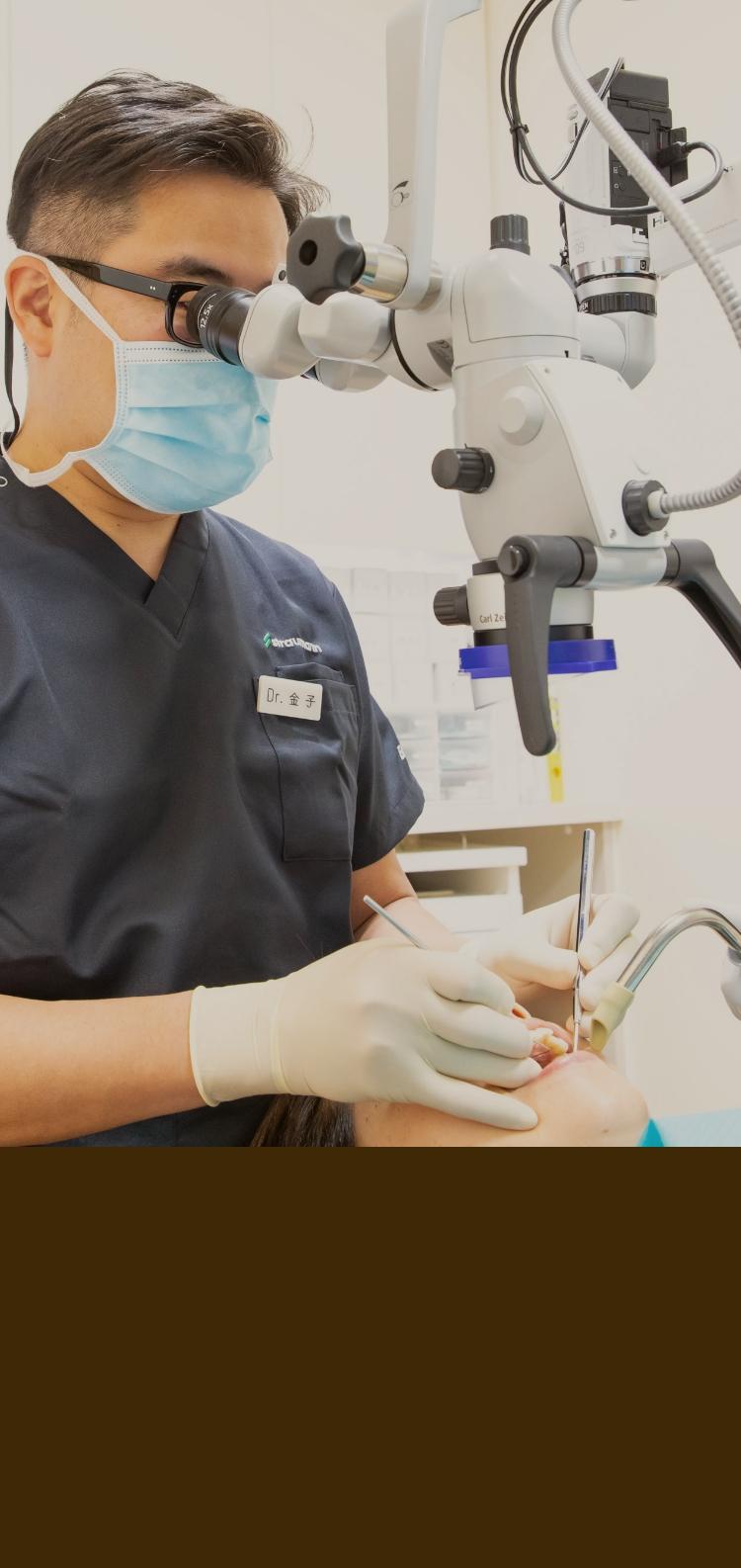 患者さまの未来の歯の健康を守ります。